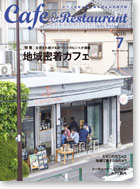 cafe1607